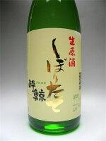【冬季数量限定販売商品!】酔鯨新酒生原酒しぼりたて1.8L