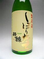 【冬季数量限定販売商品!】酔鯨新酒生原酒しぼりたて720ml