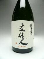 【文佳人】純米原酒720ml