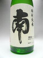 【南】特別純米1.8L※特約店限定販売品