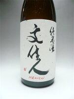 【文佳人】純米原酒1.8L