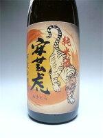 【安芸虎】山田錦80%精米純米酒1.8L