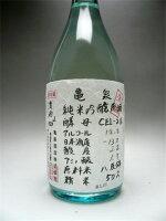【亀泉】※超限定品『CEL-24』純米吟醸生原酒720ml