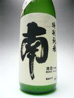 【南】特別純米酒
