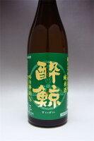 【酔鯨】季節数量限定商品!!『吟の夢60%』純米酒720ml※この商品は、高知県内でも出回っていない希少な限定商品です!