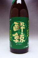 【酔鯨】季節数量限定商品!!『吟の夢60%』純米酒1.8L※この商品は、高知県内でも出回っていない希少な限定商品です!