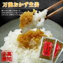 高知県産の生姜を使用しています。しょうが 生姜 粉末 しょうが しょうがパウダー おかず生姜 ...