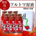 池トマト フルトマ原液 180ml 6本セット 糖度8【RCP】【10P02jun13】