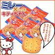【キティちゃんとコラボ★】ハローキティミレービスケット 100g×5袋セット