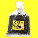 【キズナ食堂で放送♪】面白い★豆の野村製造の甘納豆龍馬のはなくそ200g 小豆甘納豆