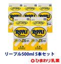ケンミンSHOWで紹介された高知限定乳酸菌飲料リープルを高知県よりお届けします。★リープル500...
