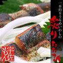 高知県土佐市産 一本釣りうるめいわし 【炙りタタキ】【RCP】【グルメ201212_...