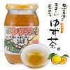 高知県産ゆず使用。ごっくん馬路村で有名な馬路村で作られました。ゆず茶