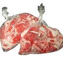 土佐和牛 お手軽 小間肉 1kg脂身多いがめちゃめちゃ安い!切り落とし 小間切れ肉 和牛 牛肉【SS】【クール便】