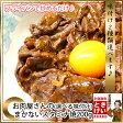 お肉屋さんの『まかないスタミナ焼』200g牛肉 鉄板焼 炒め物