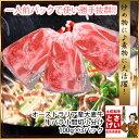 豪州産【大麦牛】バラ小間切小分けパック100g×3(冷凍)YDKG-kd お鍋【炒め物】【煮物】