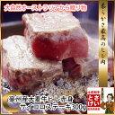 柔らか安心豪州産大麦牛赤身のヒレサイコロステーキ300gYDKG-kd 牛肉 さいころ