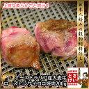 大麦牛ロース・ヒレサイコロ焼肉200g安心安全の豪州産 牛肉 さいころ ステーキ