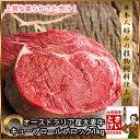 旨味と肉汁がギュッ!!柔らか安心豪州産【大麦牛】赤身のキューブロールブロック1kg前後 牛肉 YDKG-kd
