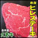 柔らか安心豪州産大麦牛 赤身のヒレステーキ100gYDKG-kd 牛肉牛ヒレ肉【ポイント10倍】