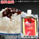 味噌手作りセット(甘口版)7kg用 樽無し(大豆1.24kg,米麹2.73kg,塩850g)