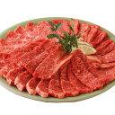 土佐和牛 上カルビ焼肉200g 和牛 牛肉 焼肉 牛ニク 焼き肉 BBQ【クール便】