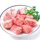 土佐和牛トロけるロースさいころ焼肉200g バーベキュー 高知県産 和牛 焼肉 焼き肉 牛肉 お取り寄せ おとりよせ【クール便】