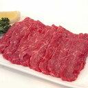 あっさり柔らか 土佐和牛もも焼肉200g バーベキュー 和牛 焼肉 焼き肉 牛肉 お取り寄せ おとりよせ 高知県産【クール便】