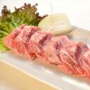 土佐和牛なかおちカルビ上200g 和牛 焼肉 焼き肉 牛肉 中落ち お取り寄せ おとりよせ BBQ【クール便】