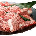 土佐和牛 炙り霜降りロース焼肉200g バーベキュー 高知県産和牛肉 霜降り BBQ【クール便】