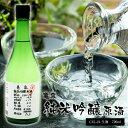 亀泉 純米吟醸 CEL-24 日本酒 高知 の日本酒 土佐酒 720ml 土佐の地酒 高知の地酒
