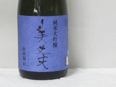 日本酒[酒]純米大吟醸 美丈夫 山田錦45 720ml 日本酒 純米大吟醸