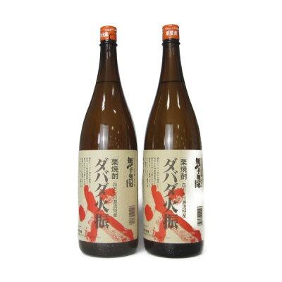 父の日 栗焼酎 ダバダ火振り 1.8L 2本組 「売れ筋」