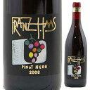 【6本〜送料無料】アルト アディジェ ピノ ネロ 2011 フランツ ハースAlto Adige Pinot Nero ...