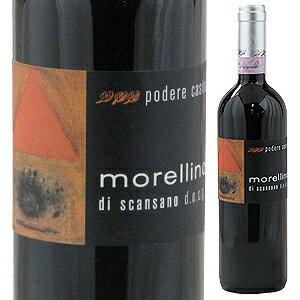 【6本〜送料無料】 モレッリーノ ディ スカンサーノ 2009 ポデーレ カシーナ Morellino di ...