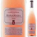 【6本~送料無料】ロザマーラ 2010 コスタリパRosaMara 2010 Costaripa[イタリアワイン]【b_2sp...