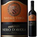 【6本~送料無料】ネーロ ダーヴォラ 2008 ナターレ ヴェルガ Nero D'avola 2008 Natale Verga...