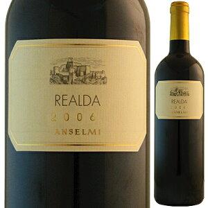 【6本~送料無料】レアルダ 2010 アンセルミRealda 2010 Anselmi[イタリアワイン]