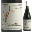 ネッビオーロの透明感あふれる繊細な味わい選別された区画の葡萄のみを使用したリゼルヴァ【6本...