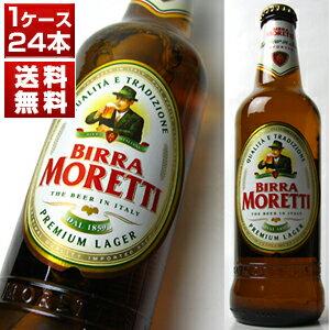 イタリアンビールの代名詞「モレッティ」【送料無料】★モレッティ ビール330ml 1ケース(24本...