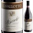 【6本〜送料無料】バローロ リゼルヴァ ヴィニョーロ 2007 カヴァロット ブリッコ ボスキス 750ml [赤]Barolo Riserva Vignolo Cavallotto Vitivinicola Bricco Boschis