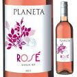 【6本〜送料無料】ロゼ 2015 プラネタ 750ml [ロゼ]Rose Planeta