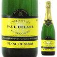 【6本〜送料無料】ポール デラン クレマン ド ブルゴーニュ ブラン ド ノワール NV カーヴ ド バイィ 750ml [発泡白]Paul Delane Cremant de Bourgogne Blanc de Noir Cave de Bailly