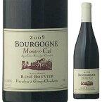 【6本〜送料無料】ブルゴーニュ ルージュ モントル キュ 2013 ドメーヌ ルネ ブーヴィエ 750ml [赤]Bourgogne Rouge Montre-Cul Domaine Rene Bouvier