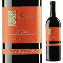 【6本~送料無料】バローロ マリオンディーノ 2011 パルッソ 750ml [赤]Barol…