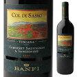 【6本〜送料無料】コル ディ サッソ 2014 バンフィ 750ml [赤]Col di Sasso Banfi