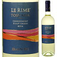 【6本〜送料無料】レ リメ 2015 バンフィ 750ml [白]Le Rime Banfi