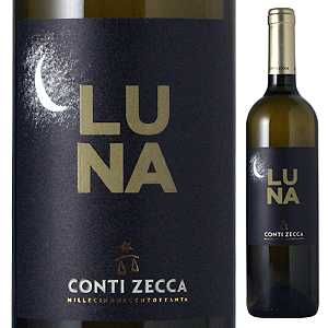 【6本〜送料無料】ルナ 2013 コンティ ゼッカ 750ml Luna 2013 Conti Zecca [白]