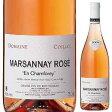 【6本〜送料無料】マルサネ ロゼ 2015 ドメーヌ コワイヨ 750ml [ロゼ]Marsannay Rose Domaine Coillot