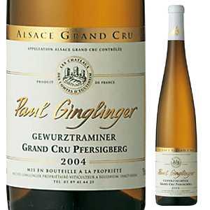 【6本〜送料無料】アルザス グラン クリュ ゲヴュルツトラミネール ペルシベルグ 2017 ポール ジャングランジェ 750ml [白]Alsace Grand Cru Gewurztraminer Pfersigberg Paul Ginglinger